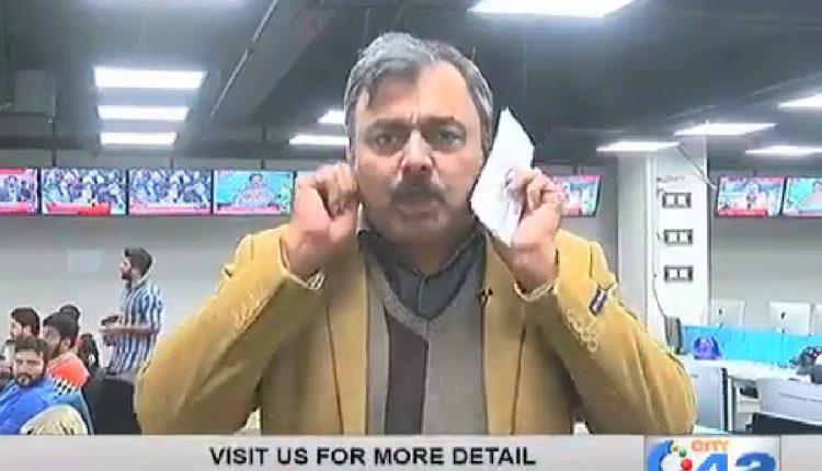 Tauba Tauba Journalist Pakistan