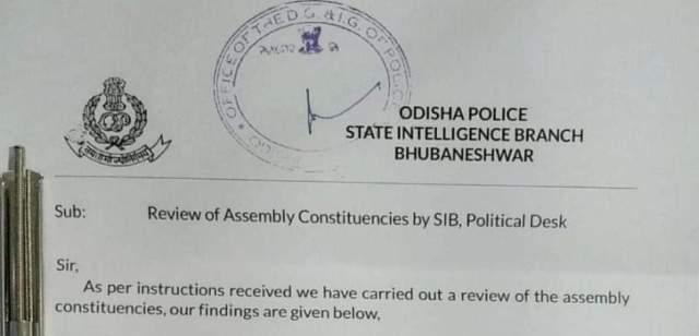 Odisha-SIB-Political-Desk