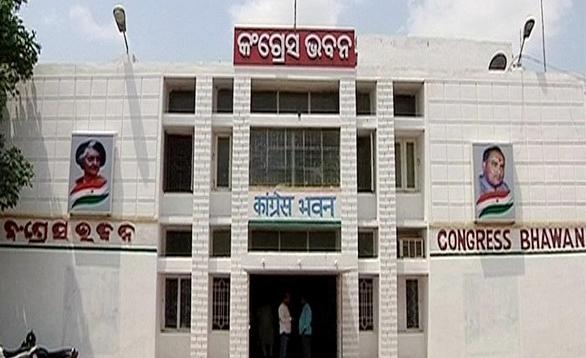 odisha congress bhawan