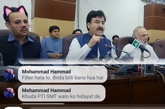 Pakistan Facebook Live